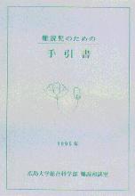 image-20120930101616.png